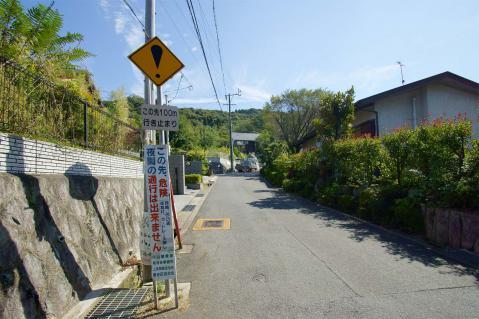 東谷山20121013-0005