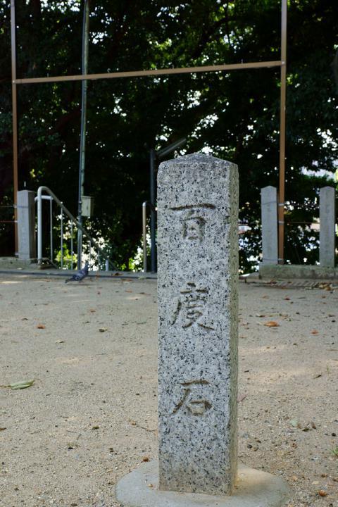 神明社20121008-3-3