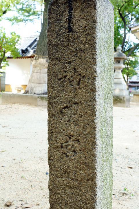 神明社20121008-3-4