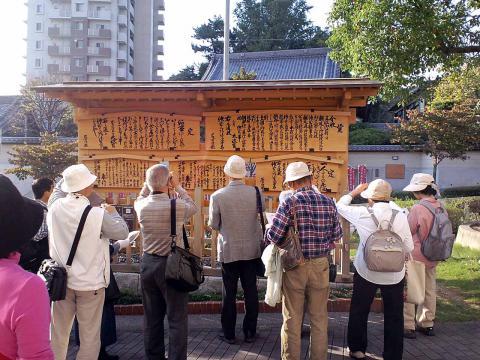 守山郷土史研究会20121020-5