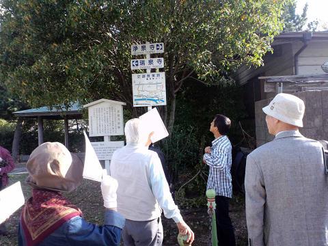 守山郷土史研究会20121020-3