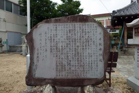 斎穂社20120729-2-4