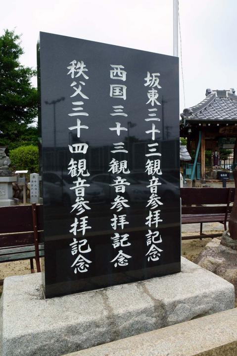 斎穂社20120729-2-5