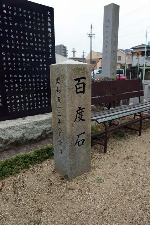 斎穂社20120729-2-3