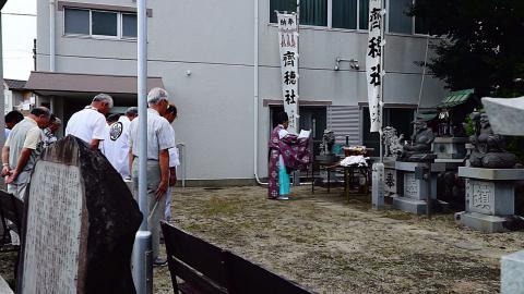 斎穂社20121007-3
