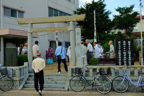斎穂社20121007-1