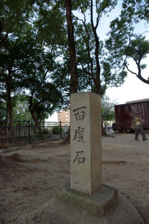 間黒社20101008-6