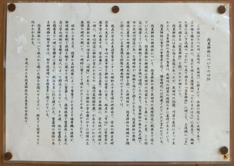 間黒社20101008-2-3
