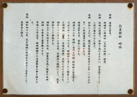 間黒社20101008-2-2