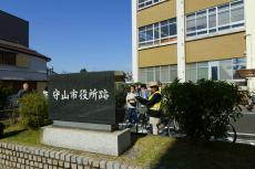 守山探検隊20121103-9