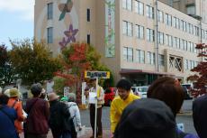 守山探検隊20121103-1