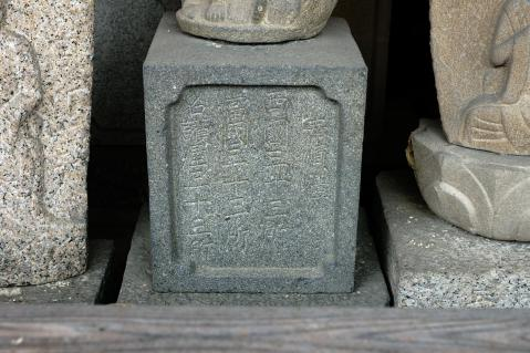 秋葉社20120908-11