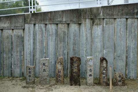 秋葉社20120908-8