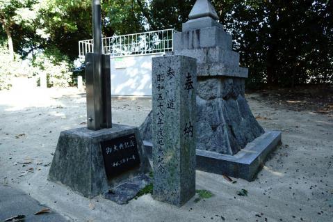 八剣神社森孝20121118-14