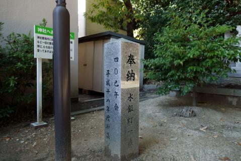 八剣神社森孝20121118-13
