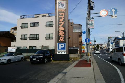 下町20121124-1