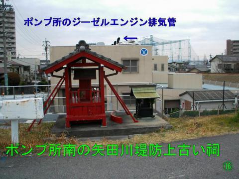 神守20121216-6
