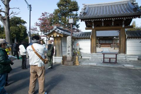 ええとこ守山20130210-8