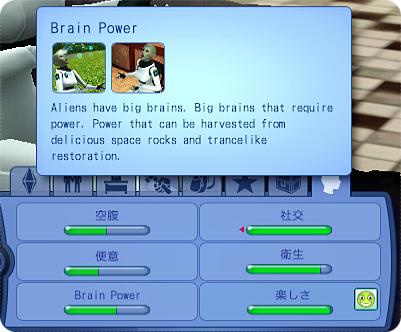 X34-23脳力