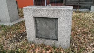 聖蹟公園由来の碑