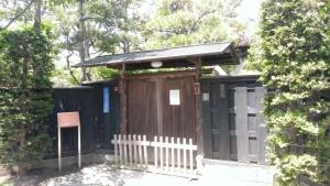 野尻邸(旧大佛次郎茶亭)