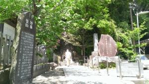 源頼朝の墓所入口