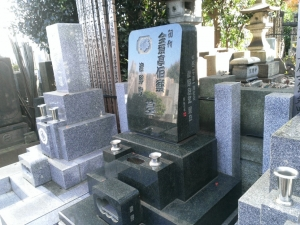 金原亭伯楽の墓(生前墓)