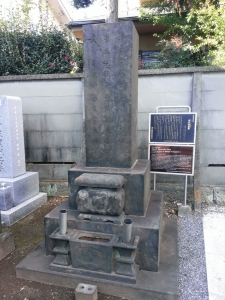 永井尚志の墓