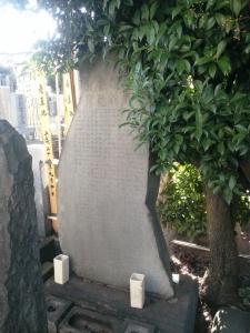 市河米庵の墓