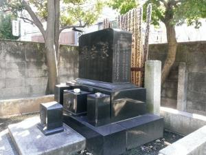 双葉山の墓