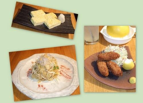 2010-11-07きわ