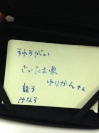 2013103109.jpeg
