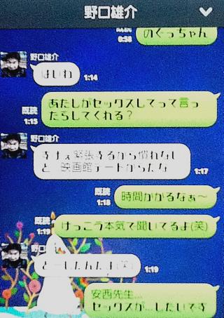 20131108nog1.jpg