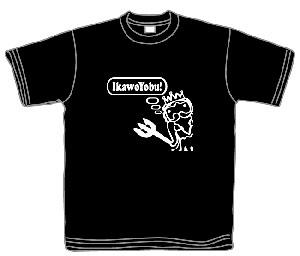 2013tshirts_black.jpg