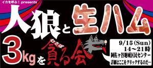 top_jinham_01.jpg