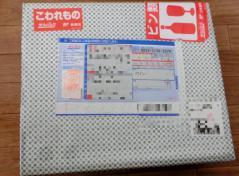 CASIO 00320121117
