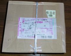CASIO 001 (2)20121117