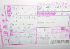 CASIO 00220111126
