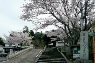 120415kitayamabetsuin001.jpg