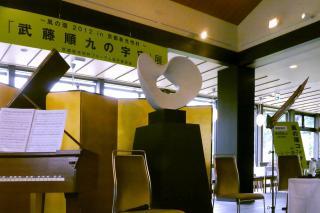 120602shinkouetsu004.jpg