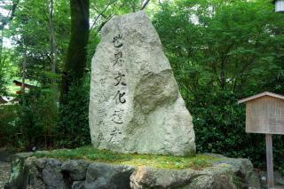 120812furuhonmatsuri001.jpg