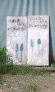 ちゃぱんが (1)
