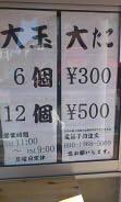 河内 (2)
