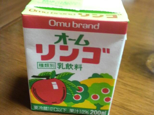 りんご牛乳3