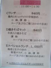 IMG_8318.jpg