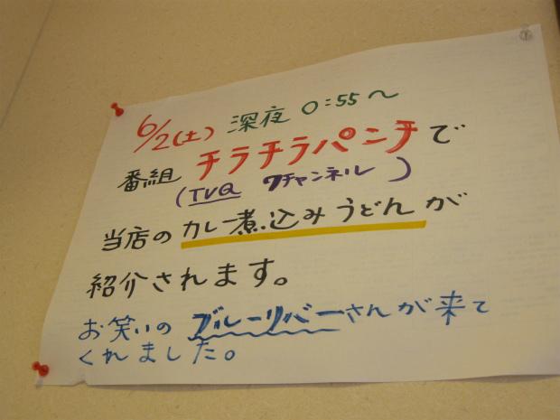 IMG_8890.jpg