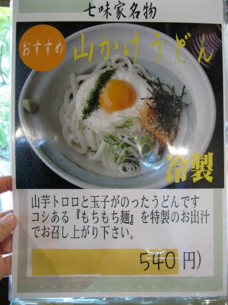 IMG_9697.jpg