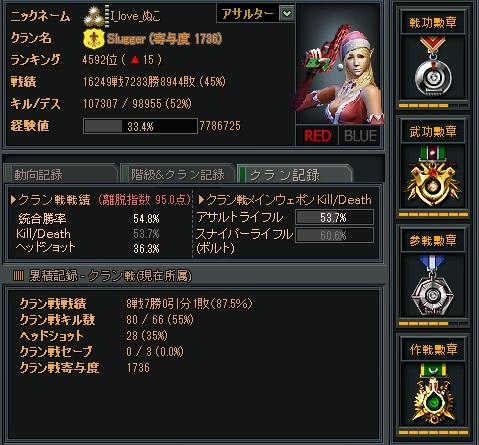 blog6.jpg