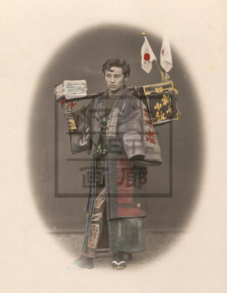 江戸時代のイケメン新聞売りの小政