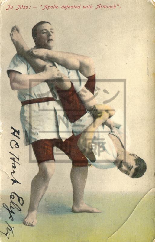 英国活躍の柔道家谷幸雄の飛びつき腕十字